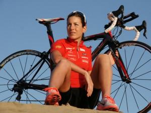 Велоспорт для беременной