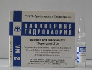 Препарат Папаверин при беременности