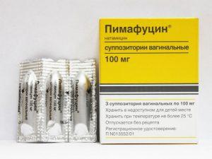 Пимафуцин на ранних сроках беременности