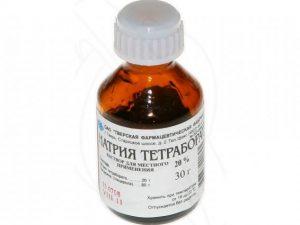 Тетраборат натрия при беременности