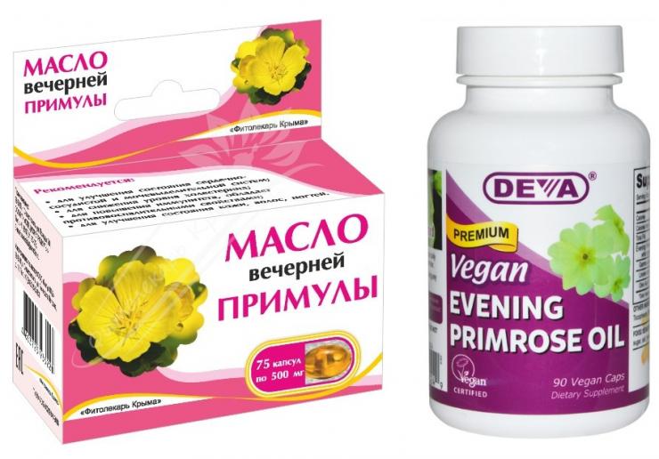 схема приема масла вечерней примулы при беременности