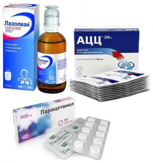 лазолван ацц и парацетамол