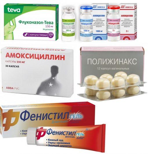 препараты при зуде во влагалище