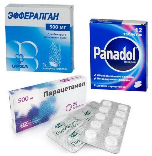 Эффералган. парацетамол и панадол