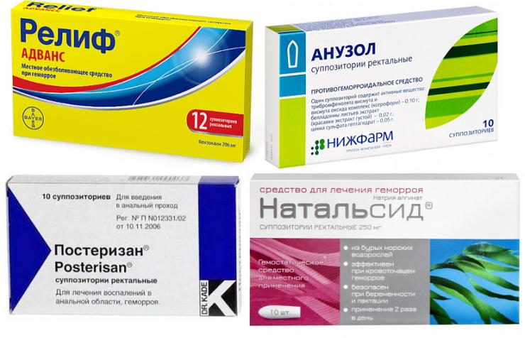 Релиф-А. анузол. постеризан и натальсид