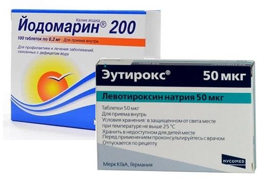 Йодомарин, эутирокс